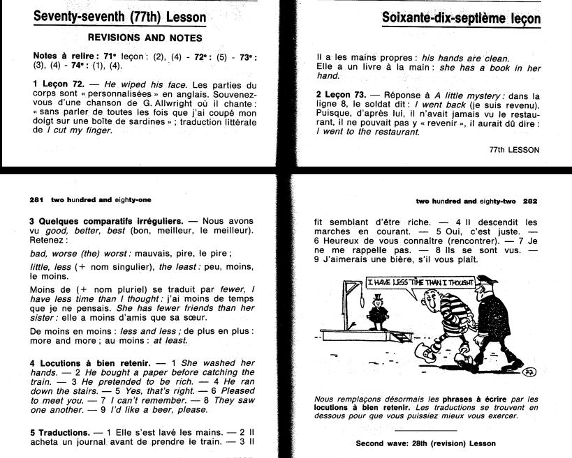 Seventy seventh Lesson